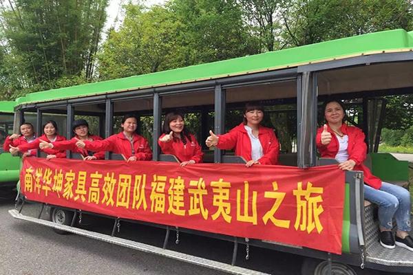 南洋华坤团队旅游—福建泰宁篇